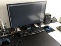 HP Omen 32 W9S97AA – Erfahrungsbericht