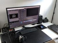 Samsung QLED 32″ UHD-Monitor U32H850UMU LED – Erfahrungsbericht